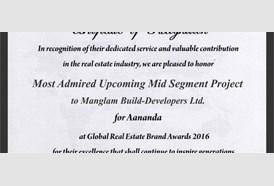 Manglam Aananda Wins Award at GREBA 2016 1